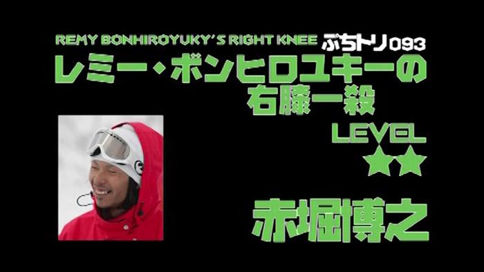 #93 – レミー・ボンヒロユキーの右膝一殺 – ぷちトリ2