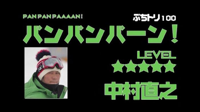 #100 – パンパンパーン! – ぷちトリ2