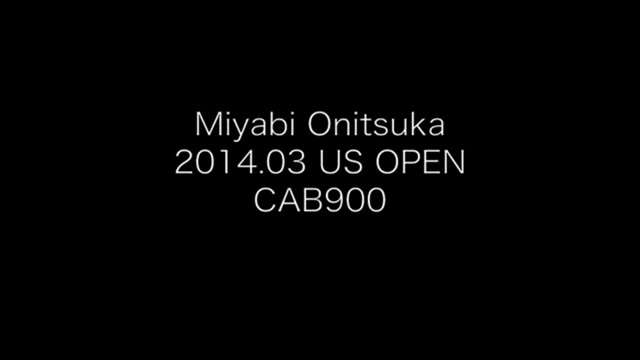 鬼塚雅CAB900